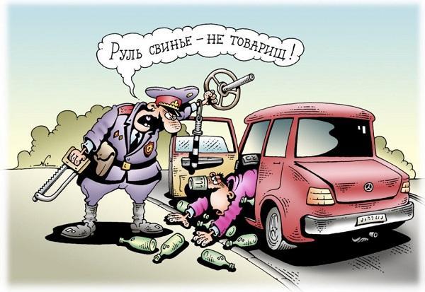 Анекдоты про пьяных за рулем