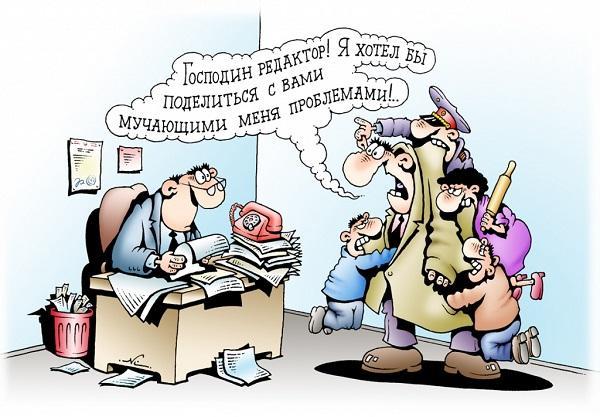 Read more about the article Анекдоты с юмором читать бесплатно без регистрации