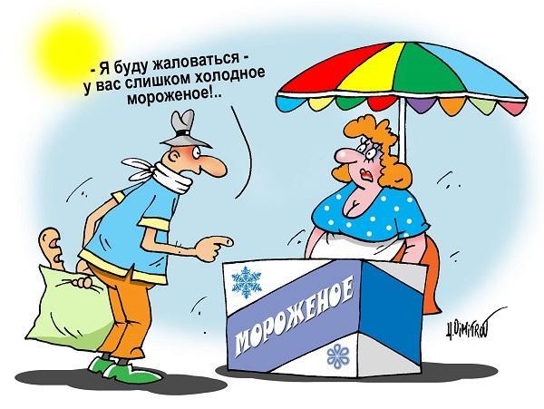 Read more about the article Читать бесплатно смешные до слез свежие анекдоты