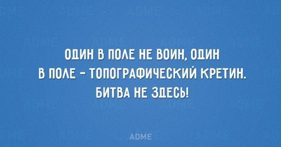 Read more about the article Классные смешные шутки
