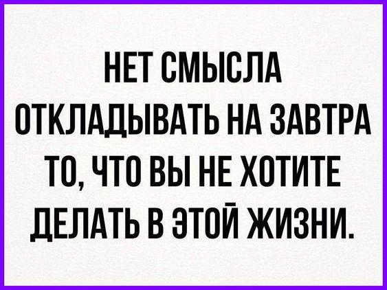 Read more about the article Короткие убойные шутки