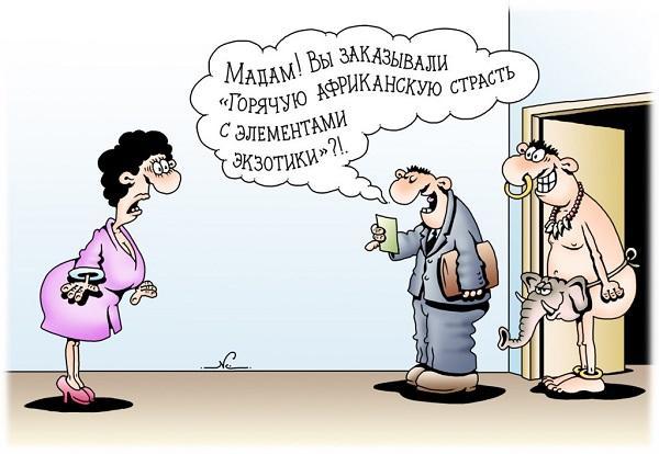 Read more about the article Самые смешные до слез анекдоты читать бесплатно без регистрации