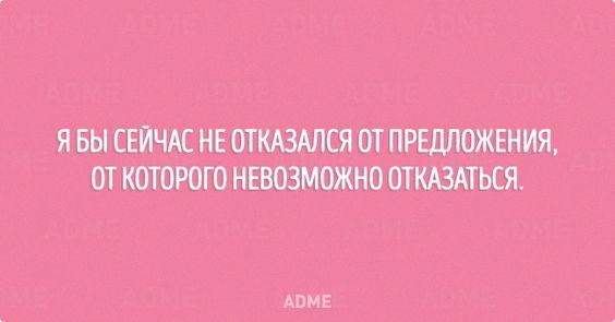 Read more about the article Самые смешные до слез короткие шутки