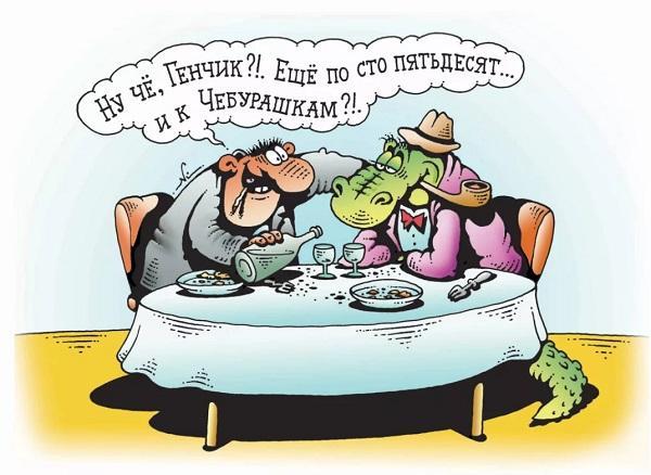 Read more about the article Смешные анекдоты читать онлайн бесплатно без регистрации