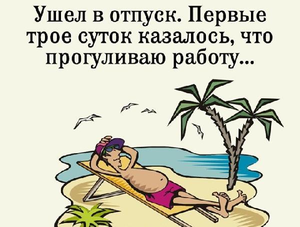 Read more about the article Смешные свежие шутки 16.05.2021