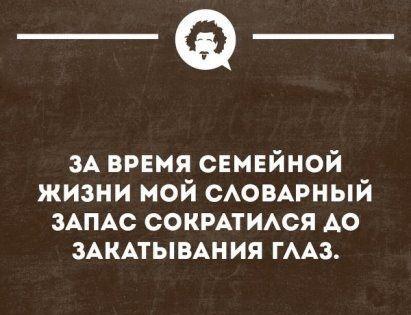 Read more about the article Смешные свежие шутки 18.05.2021