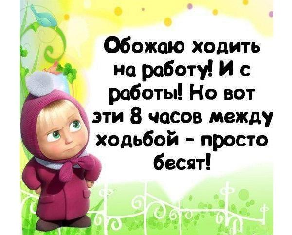 Read more about the article Смешные свежие шутки 21.05.2021