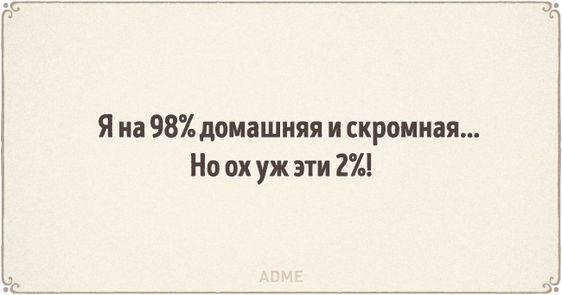 Read more about the article Смешные свежие шутки 22.05.2021