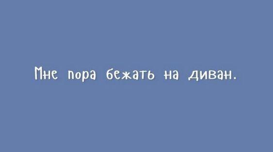 Read more about the article Смешные свежие шутки 25.05.2021