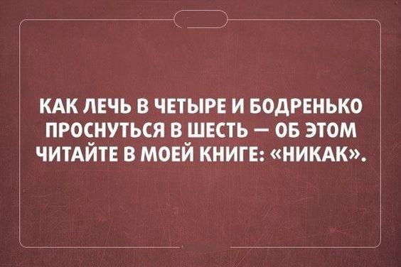 Read more about the article Смешные свежие шутки 27.05.2021