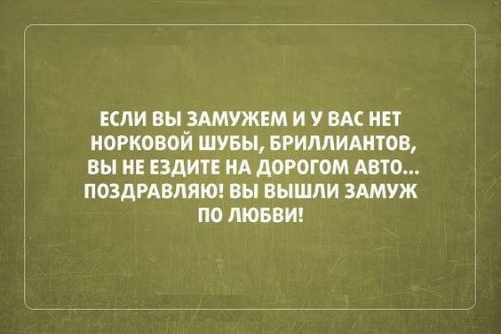 Read more about the article Смешные свежие шутки 28.05.2021