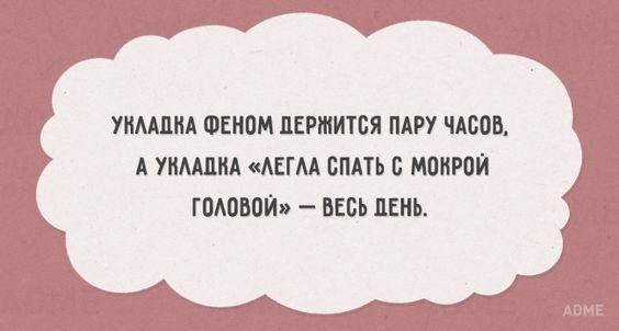 Read more about the article Смешные свежие шутки 29.05.2021