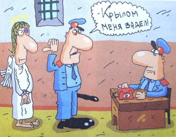 Read more about the article Подборка свежих смешных анекдотов №618