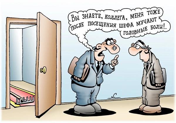 Подборка свежих смешных анекдотов №619