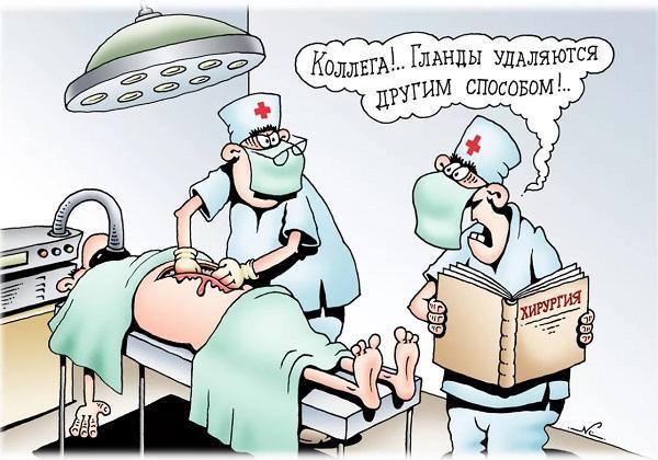 Read more about the article Подборка свежих смешных анекдотов №625