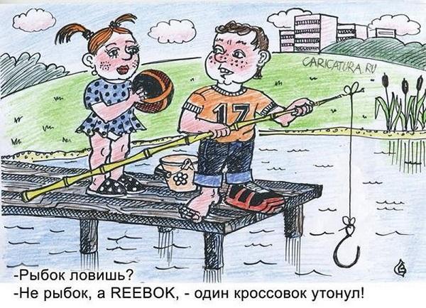 Read more about the article Подборка свежих смешных анекдотов №637