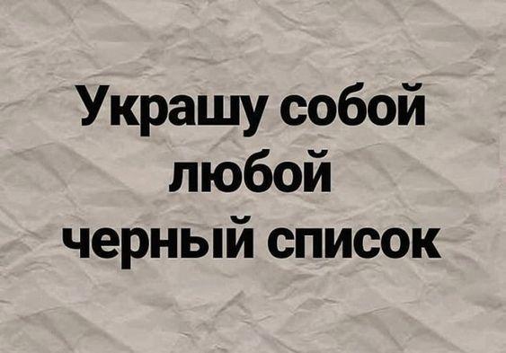 Read more about the article Веселые и забавные шутки
