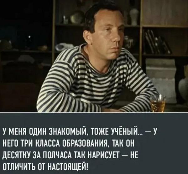 100 лучших смешных цитат из фильмов