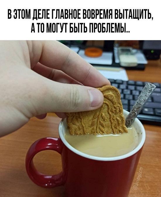 Смешные свежие мемы 12.06.2021