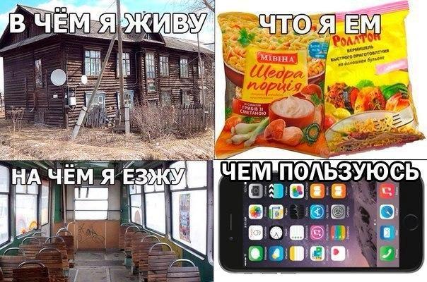 Смешные свежие мемы 16.06.2021