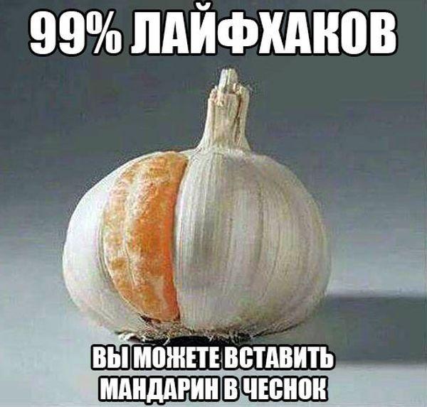 Смешные свежие мемы 18.06.2021