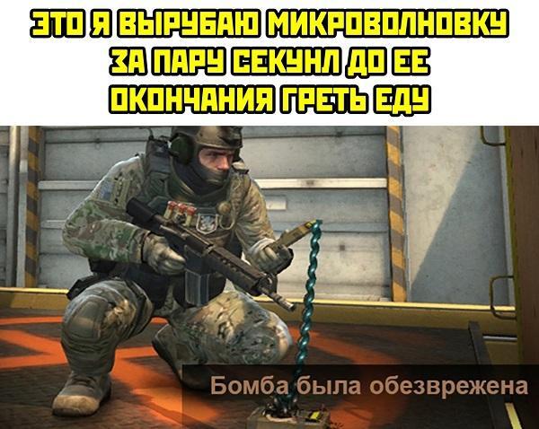 Смешные свежие мемы 22.06.2021