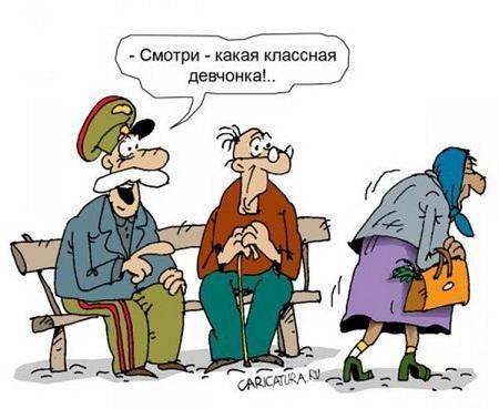 Анекдоты - картинки про бабушку