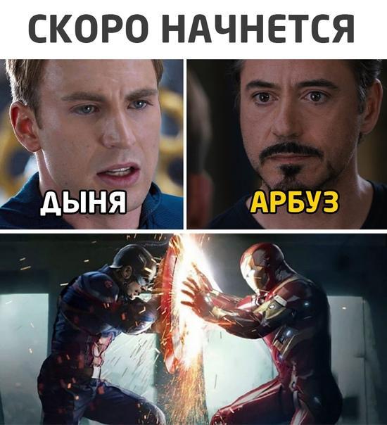 Read more about the article Смешные свежие мемы 26.06.2021