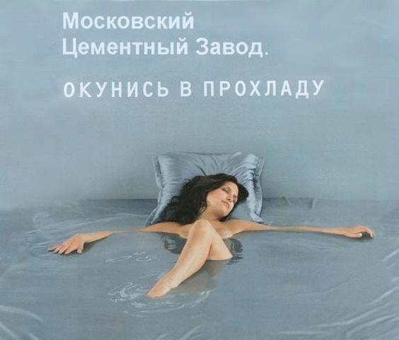 Read more about the article Картинки с надписями – суббота 19.06.2021