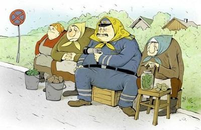 Анекдоты - картинки про бабку