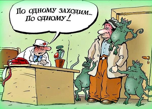 Смешные анекдоты в карикатурах