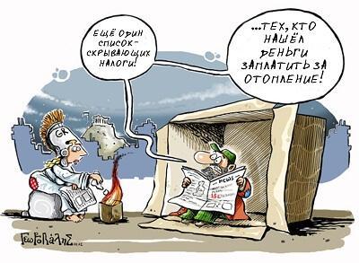 Анекдоты - картинки про страны и народы