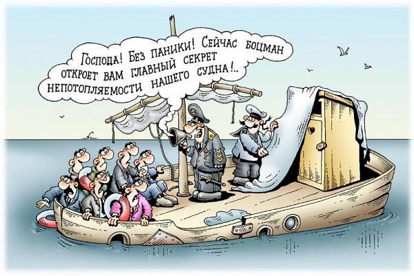 Read more about the article Свежая подборка анекдотов на картинках