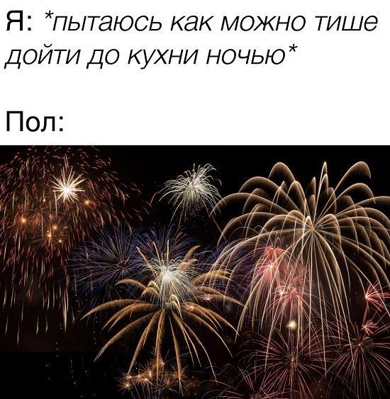 Read more about the article Смешные свежие мемы 04.06.2021