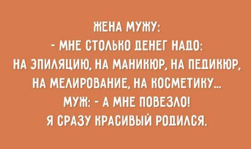 Read more about the article Новые очень смешные шутки