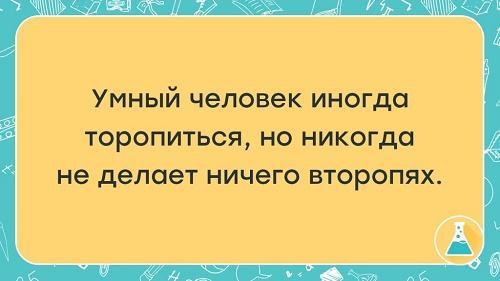 Read more about the article Новые смешные до слез шутки