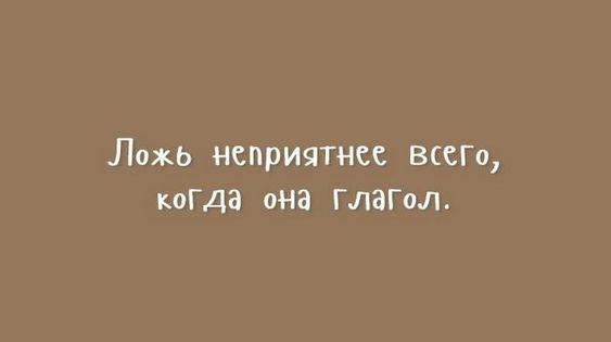 Read more about the article Прикольные и смешные до слез шутки