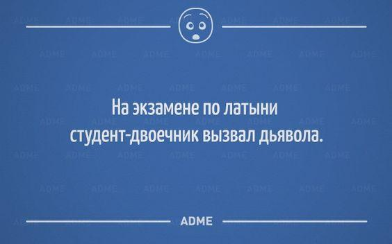 Read more about the article Прикольные и смешные шутки