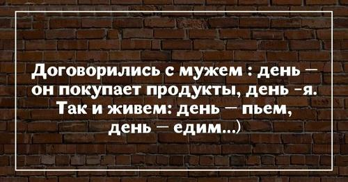 Read more about the article Прикольные и самые смешные шутки