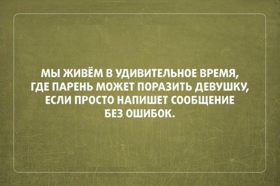 Read more about the article Смешные свежие шутки 01.06.2021