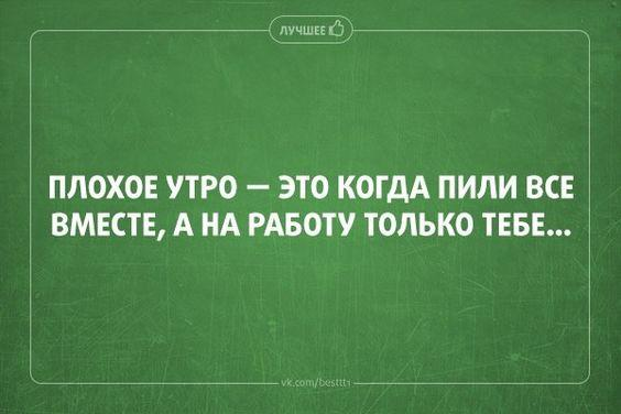 Read more about the article Смешные свежие шутки 08.06.2021