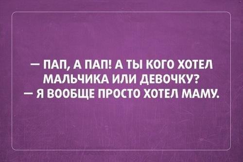 Read more about the article Смешные свежие шутки 11.06.2021
