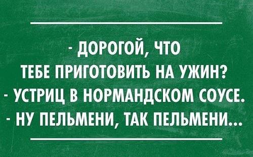 Read more about the article Смешные свежие шутки 17.06.2021