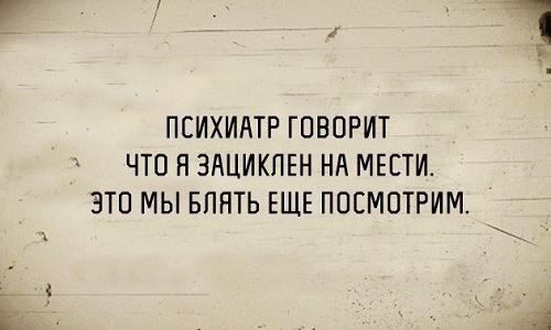 Read more about the article Смешные свежие шутки 23.06.2021