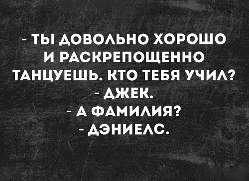Read more about the article Смешные свежие шутки 29.06.2021
