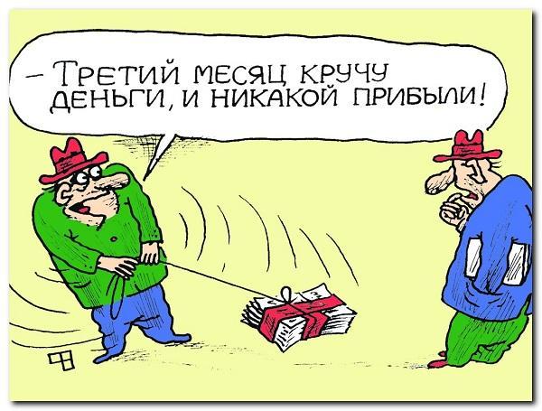 Read more about the article Свежие смешные до слез анекдоты и шутки