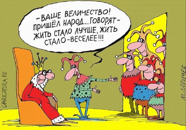 Read more about the article Подборка свежих смешных анекдотов №662