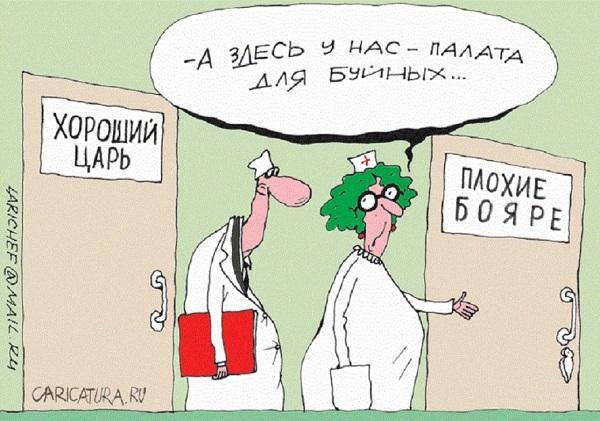 Read more about the article Подборка свежих смешных анекдотов №663