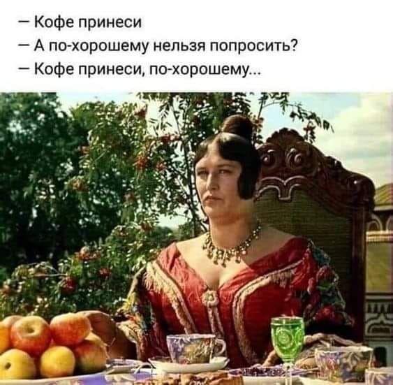 Read more about the article Смешные мемы с любимыми киногероями