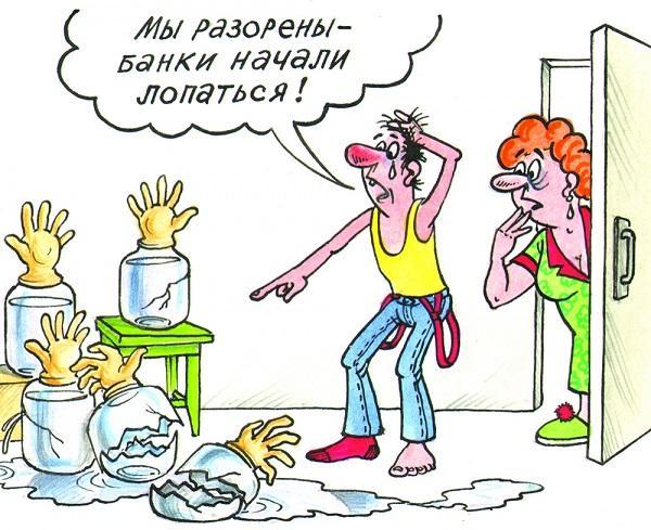 Read more about the article Картинки со свежими самыми смешными анекдотами